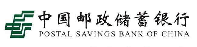 中国邮储储蓄银行